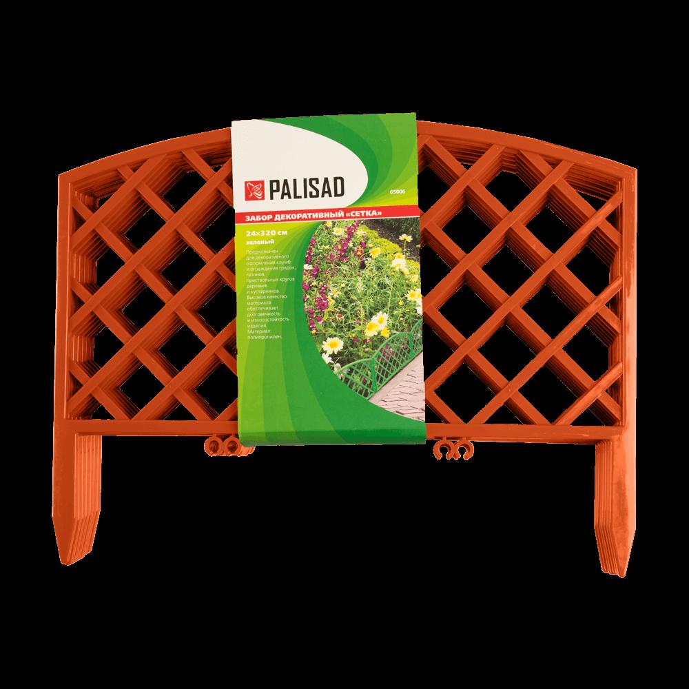 Gard decorativ Palisad cu impletituri, maro, 24 x 320 cm imagine 2021 mathaus