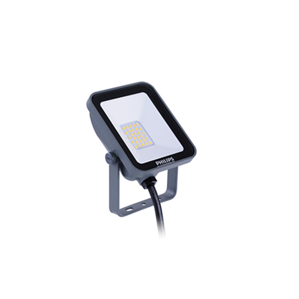 Proiector LED Philips Ledinaire BVP154 10W, 1050 lm, lumina alb neutru 840 imagine 2021 mathaus