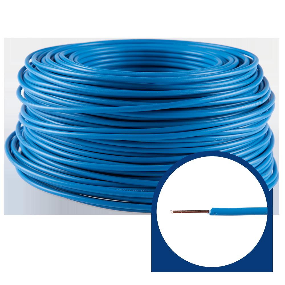 Cablu electric FY/ H07V-U 2,5 mm albastru imagine 2021 mathaus