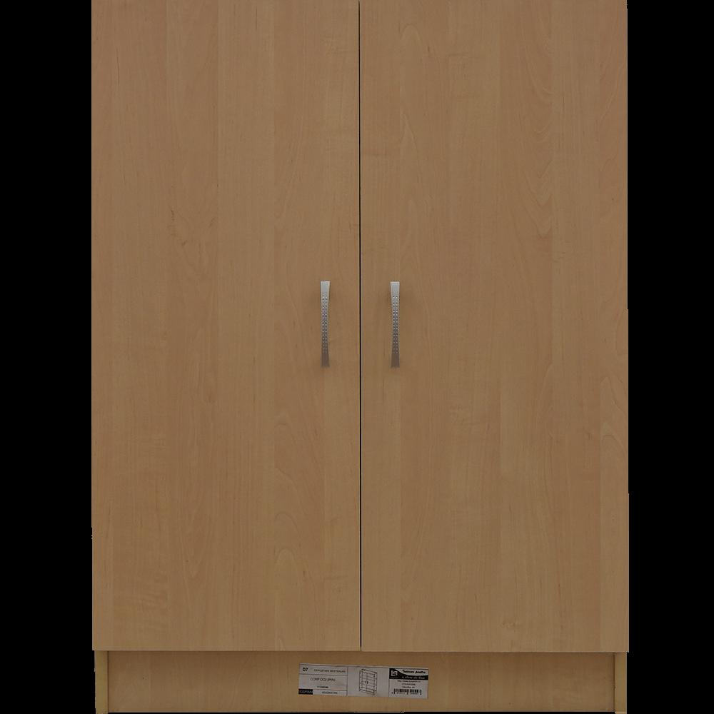 Dulap cu rafturi pal melaminat, mesteacan, 80 x 28 x 106 cm
