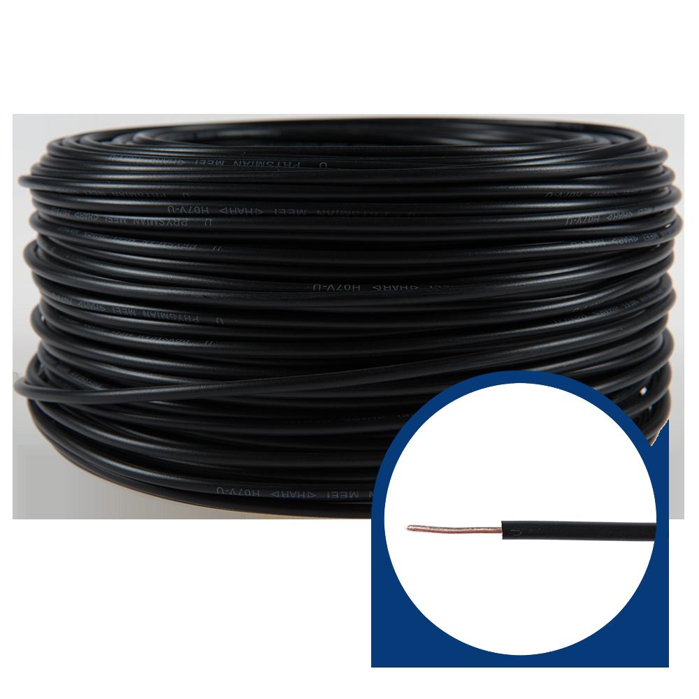 Cablu electric FY (H07V-U) 2.5 mmp, izolatie PVC, negru