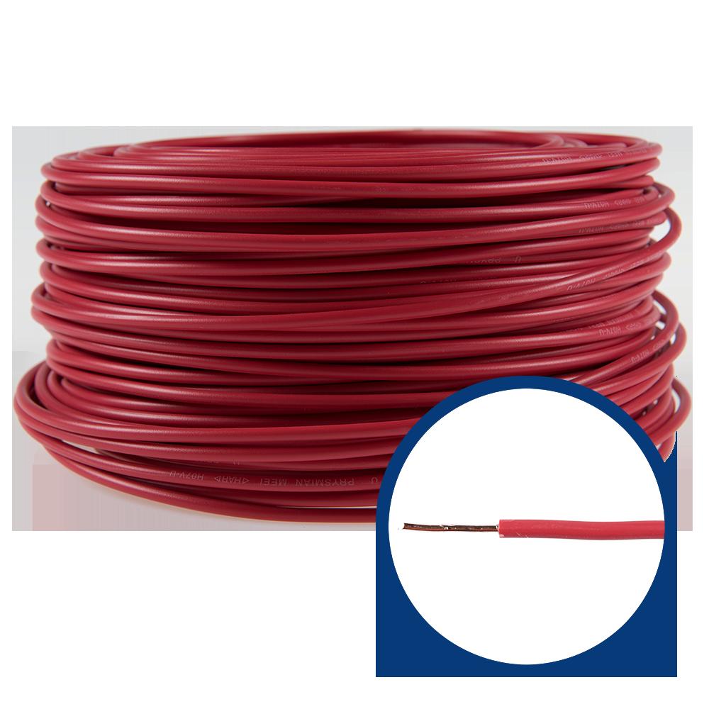 Cablu electric FY (H07V-U) 2.5 mmp, izolatie PVC, rosu imagine 2021 mathaus