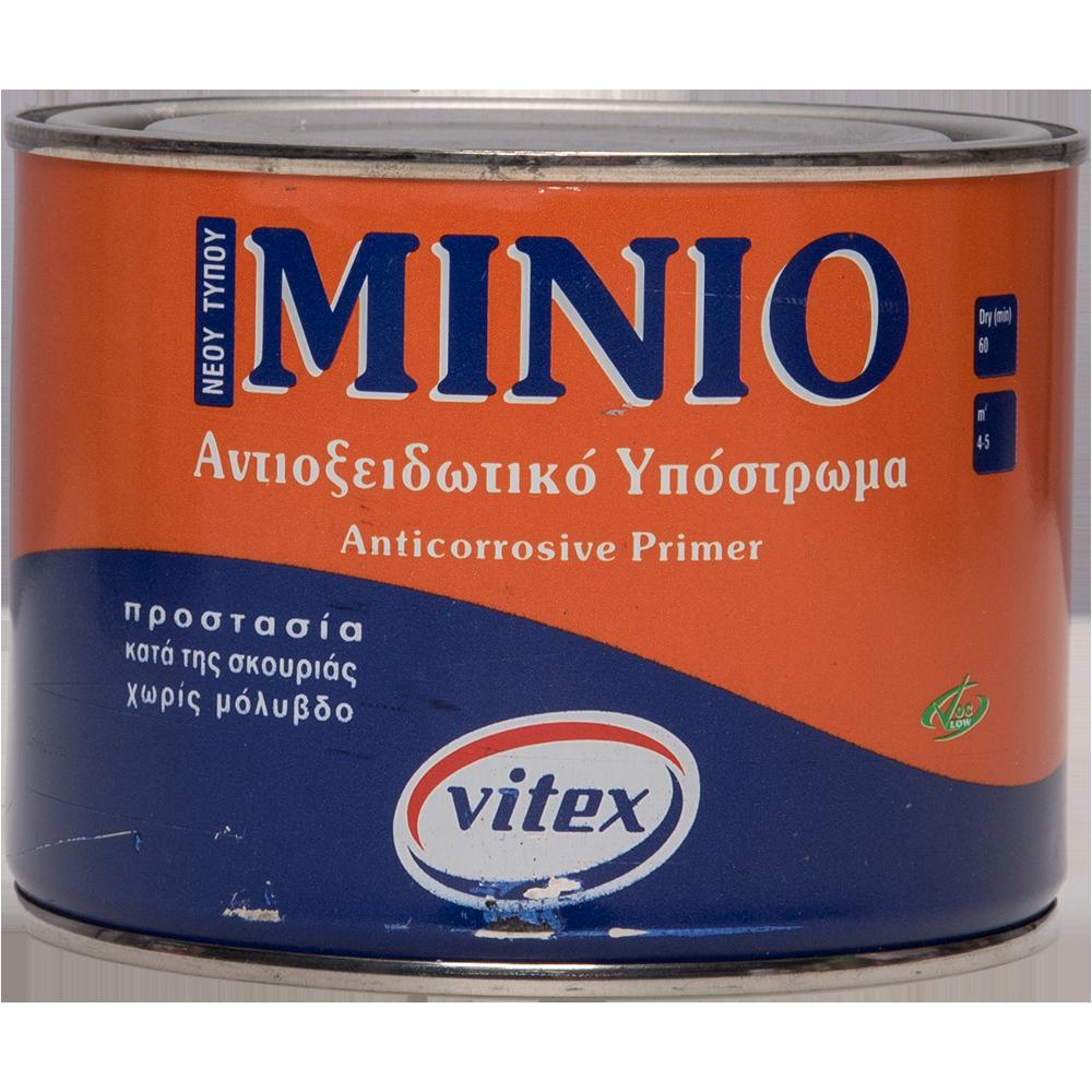 Grund Anticoroziv 375 ml