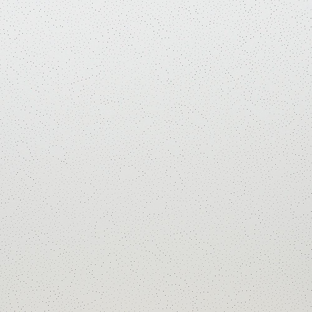 Placa plafon casetat din fibra minerala Knauf AMF Filigran SK 600 x 600 x 13 mm