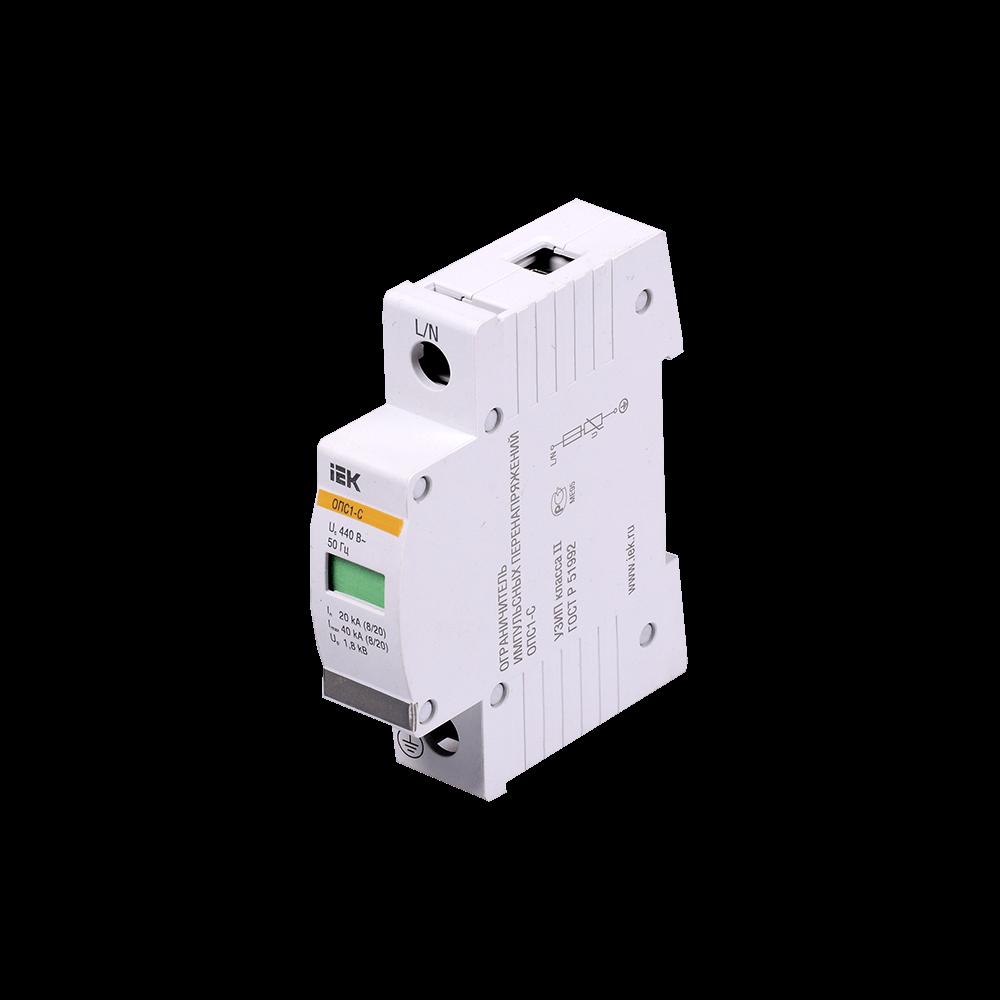 Dispozitiv de protectie la supratensiune IEK OPS1-C1P, 1 pol, max, 400V, IP 20 mathaus 2021