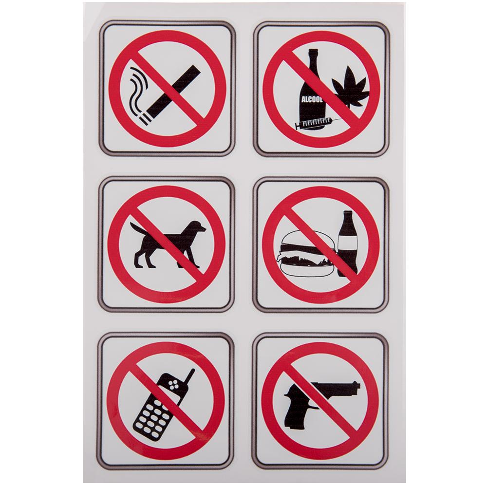 Set Indicatoare interdictie, PVC, 20 x 30 cm imagine 2021 mathaus