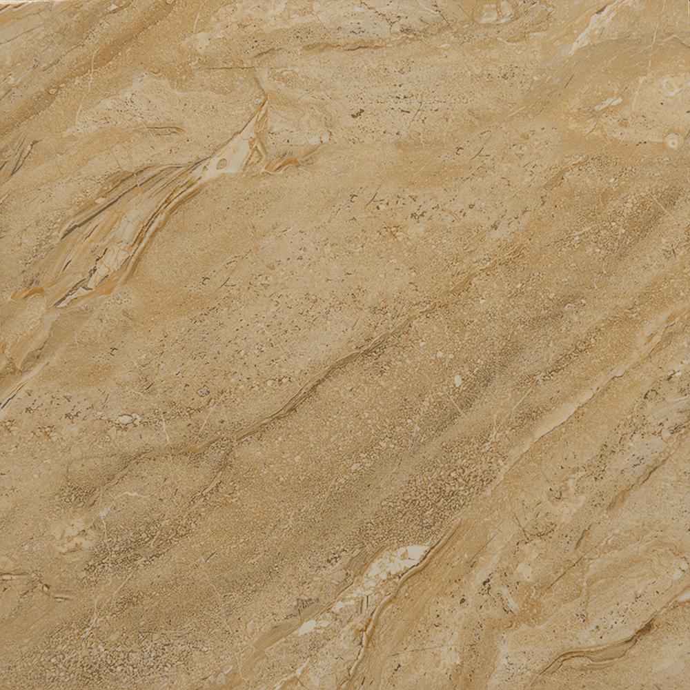 Gresie interior Luma, bej, 42 x 42 cm mathaus 2021