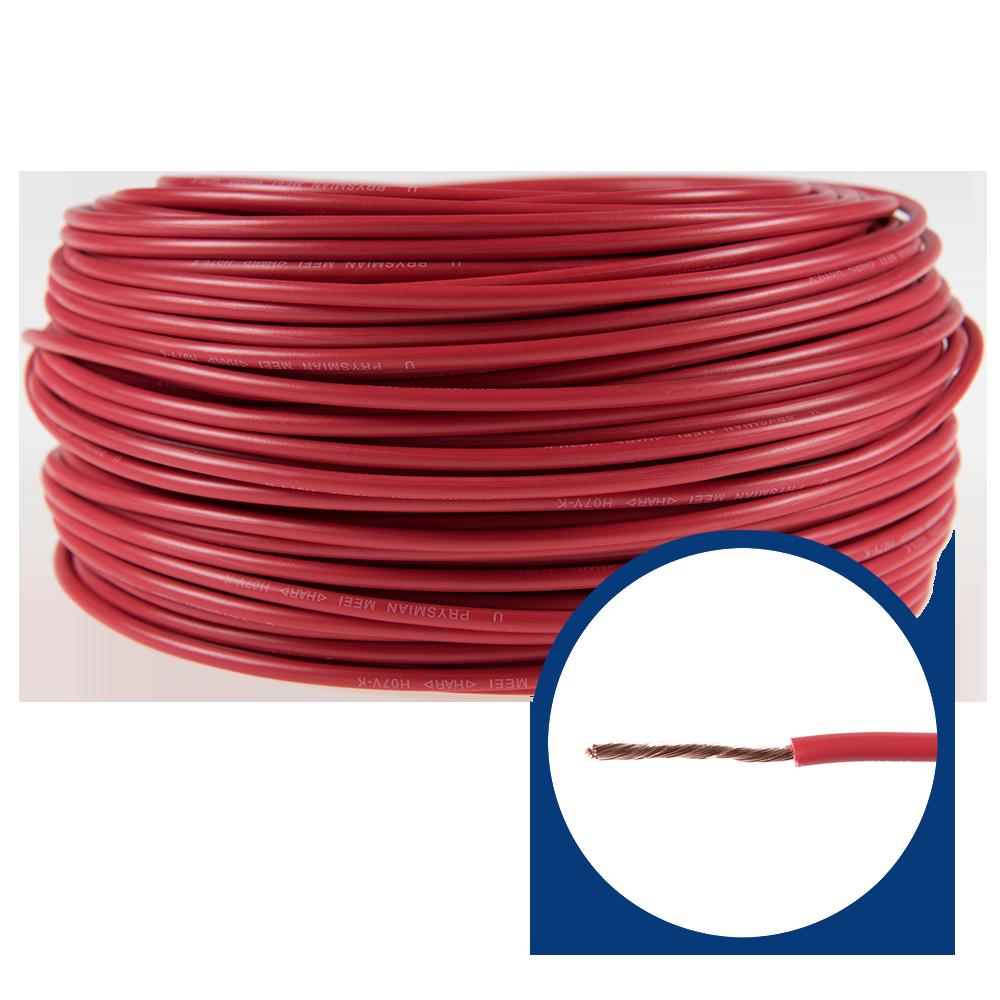 Conductor electric MYF / H07V-K 2,5 mmp rosu imagine 2021 mathaus