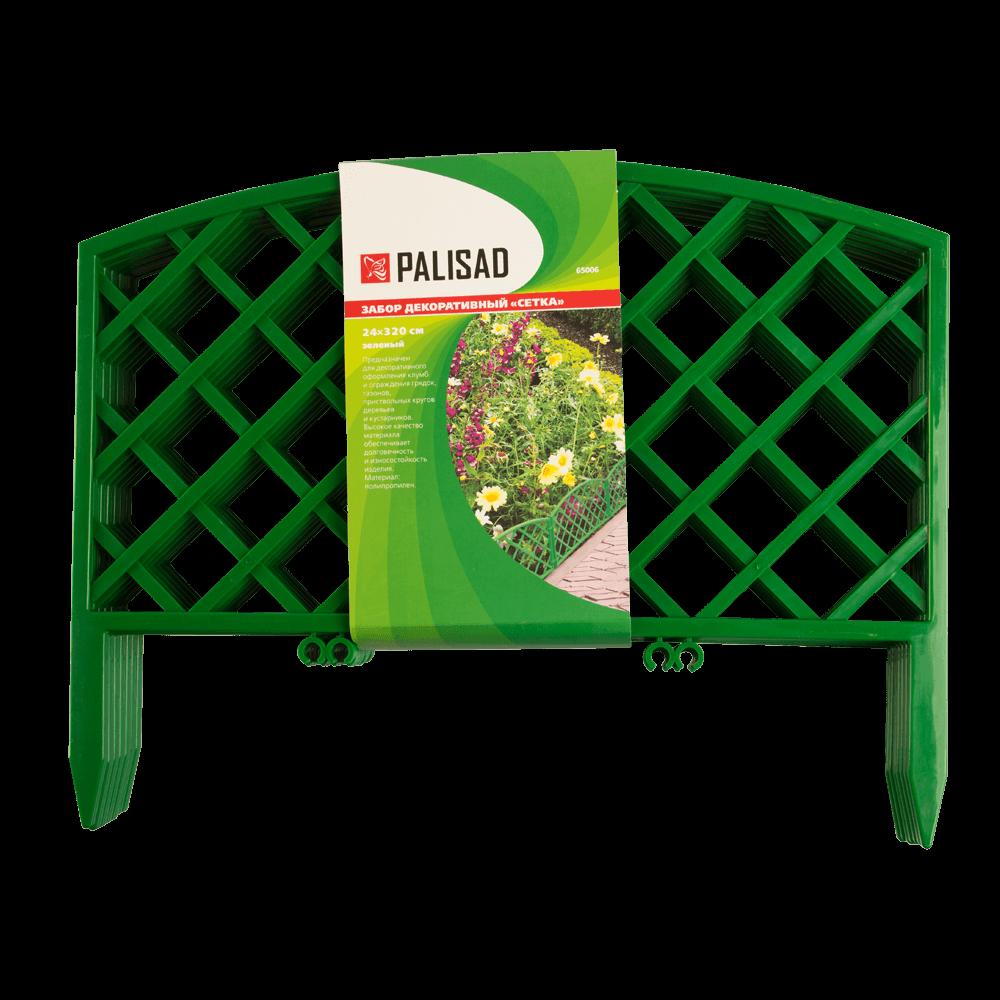 Gard decorativ Palisad cu impletituri, verde, 24 x 320 cm imagine 2021 mathaus