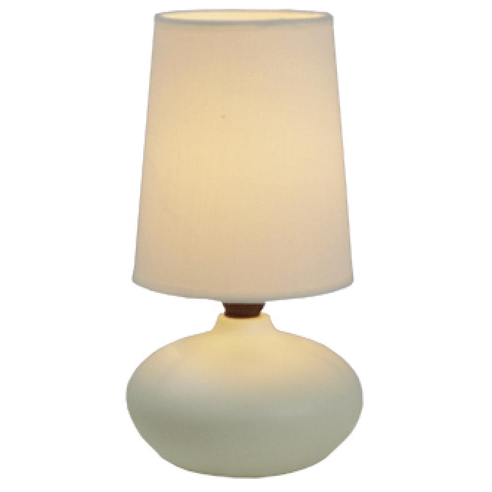 Veioza Oscar KL 0507,  ceramica, alba, 1 x E14, 40W, 226 mm imagine 2021 mathaus