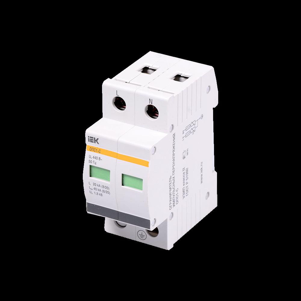 Dispozitiv de protectie la supratensiune IEK OPS1-C2P, 2 poli, max, 400V, IP 21 mathaus 2021