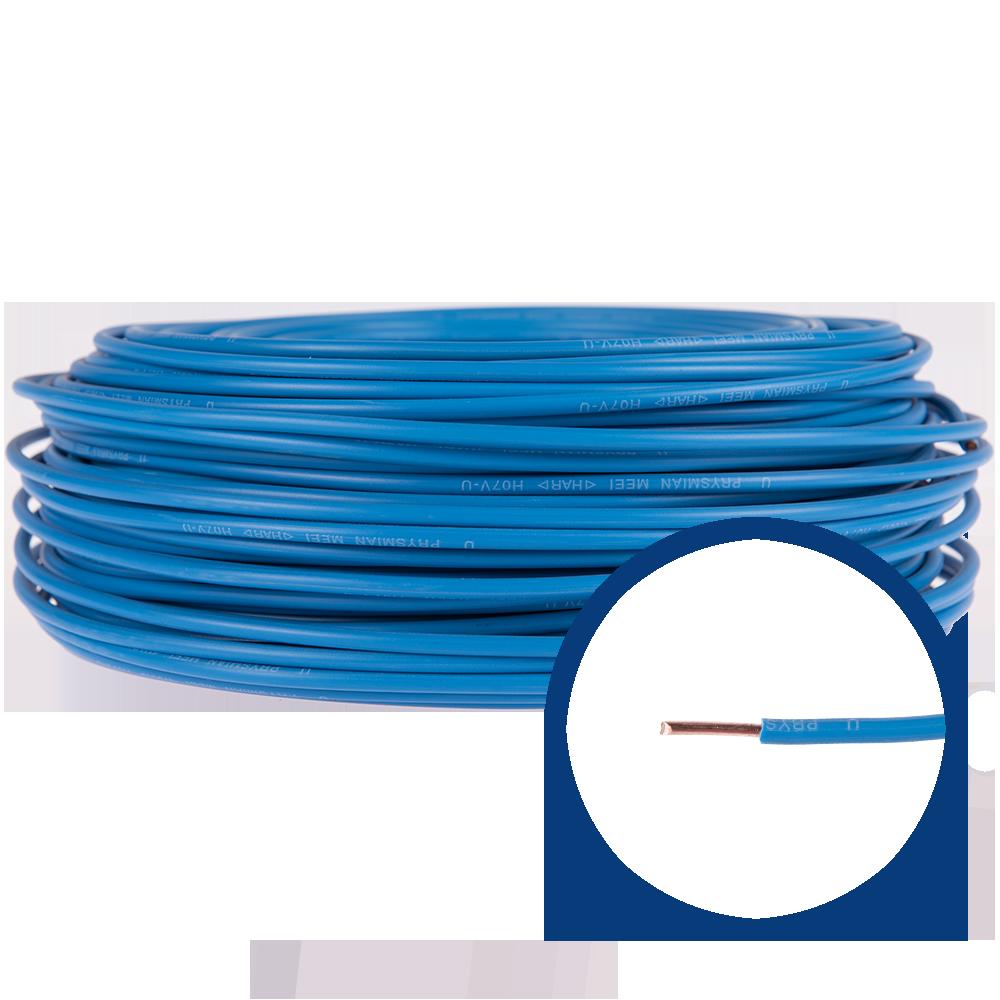 Cablu electric FY (H07V-U) 4 mmp, izolatie PVC, albastru