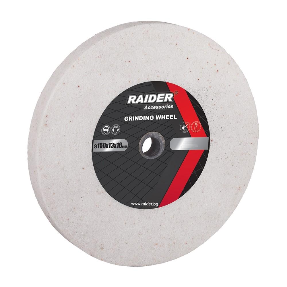 Disc abraziv, pentru metale, Raider G60, 200 mm, granulatie 60 mathaus 2021